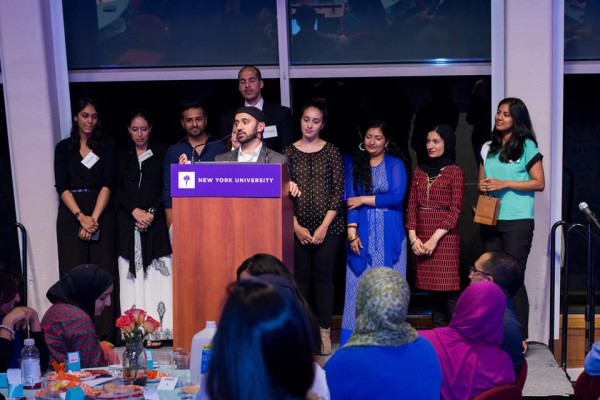 ICNYU Women SMILE for Empowerment Fundraising Iftar#28